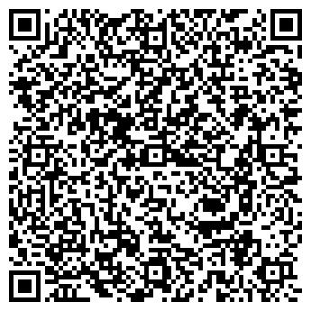 QR-код с контактной информацией организации Модем, ОАО
