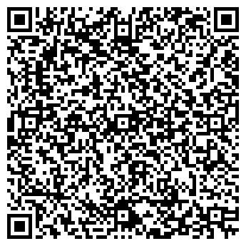 QR-код с контактной информацией организации Гирлянда, ООО