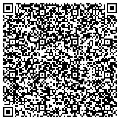QR-код с контактной информацией организации Днепродзержинский спецкомбинат, КП