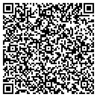 QR-код с контактной информацией организации Немиров Газ-Сервис, ООО