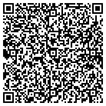 QR-код с контактной информацией организации УкрЭнерго-Альянс, ООО