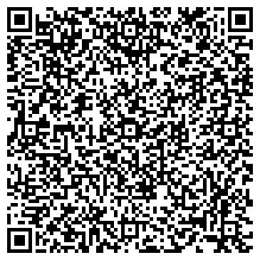 QR-код с контактной информацией организации Магистральное строительство, ООО