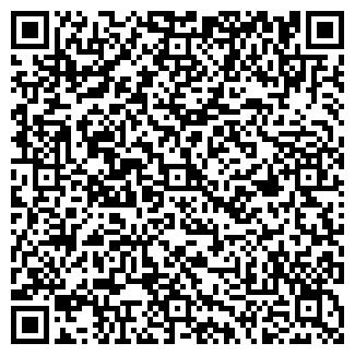 QR-код с контактной информацией организации Днепромонтаж, ЧП
