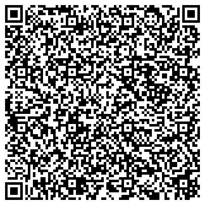 QR-код с контактной информацией организации Специализированный строительно-монтажный поезд № 816 по СЦБ, ООО