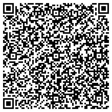 QR-код с контактной информацией организации Incomens (Инкоменс), ТОО