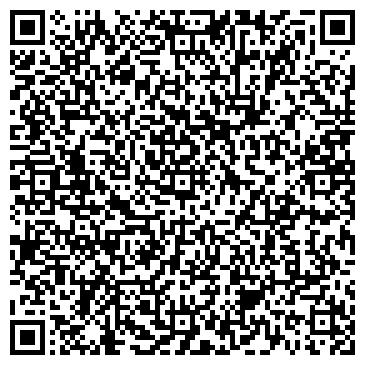 QR-код с контактной информацией организации Старый мост, ООО