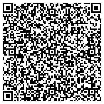 QR-код с контактной информацией организации Аккумуляторный центр Астана, ТОО