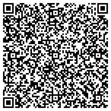 QR-код с контактной информацией организации Аян, СТО, Байдильдинов Н. Ж, ИП