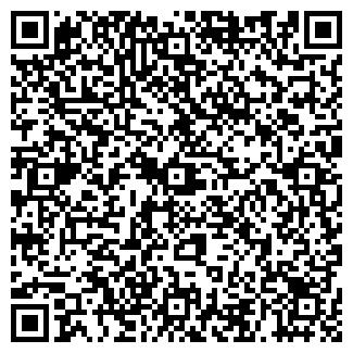 QR-код с контактной информацией организации Касьянова, ИП
