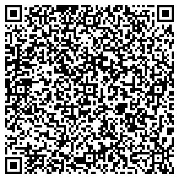 QR-код с контактной информацией организации Казэлектромотор, ТОО
