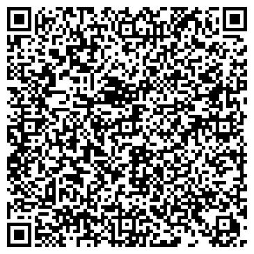 QR-код с контактной информацией организации Decade (Декаде), ТОО