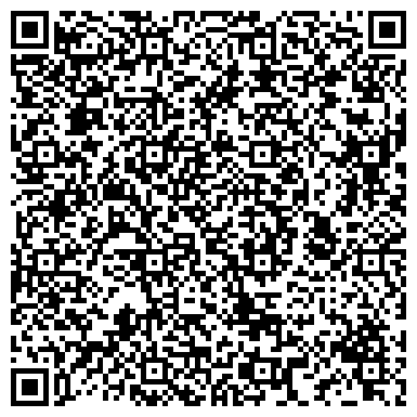 QR-код с контактной информацией организации Baytak Dala Group (Байтак Дала Груп), ТОО