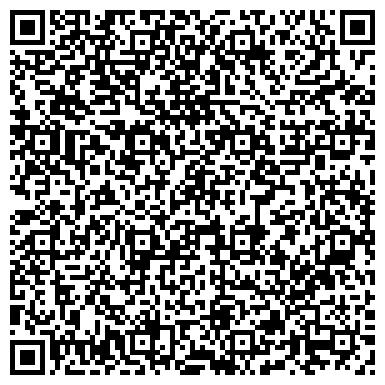 QR-код с контактной информацией организации GIO TRADE (Джио Трейд),ТОО