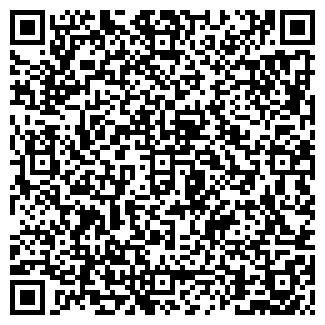 QR-код с контактной информацией организации Ержан, ИП