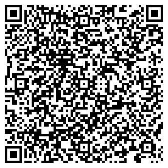 QR-код с контактной информацией организации ИнКомЭнерго, ТОО