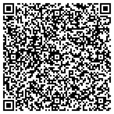 QR-код с контактной информацией организации Install Монтаж (Инсталл Монтаж), ТОО