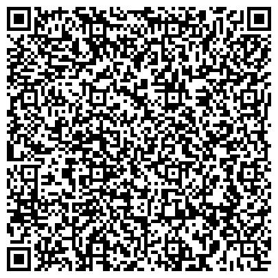 QR-код с контактной информацией организации General Engineering Project (Дженерал Инжиниринг Прожект), ТОО