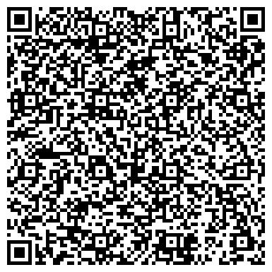 QR-код с контактной информацией организации Проектирование Integral Design, ТОО
