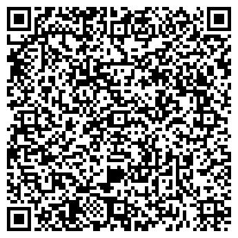 QR-код с контактной информацией организации  ТОО Астанастройэнерго