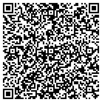 QR-код с контактной информацией организации Энерго КЭП Строй, ТОО