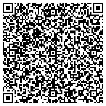 """QR-код с контактной информацией организации ООО Компания """"ЛККА"""""""