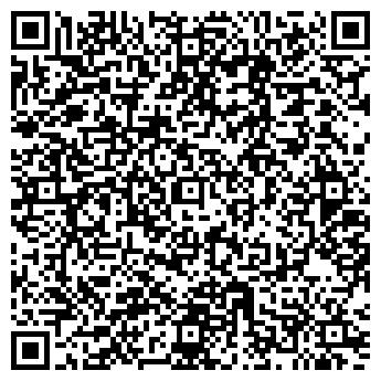 QR-код с контактной информацией организации Мастер-Строй, ТОО