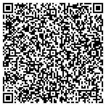 QR-код с контактной информацией организации Сервисный центр, ИП