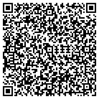 QR-код с контактной информацией организации Amanas (Аманас), ТОО