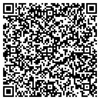 QR-код с контактной информацией организации Услуги спецтехники в Алматы Малых, ИП