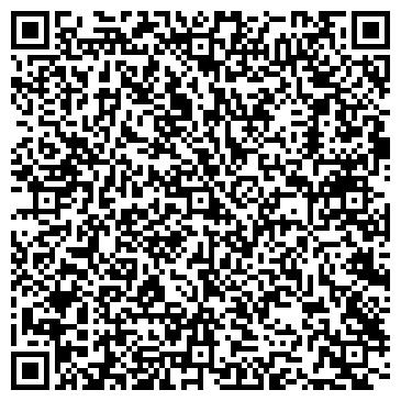 QR-код с контактной информацией организации Ак-тас (Ak-tas), ТОО