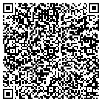 QR-код с контактной информацией организации Reditus (Редитус), TOO