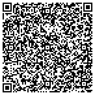 QR-код с контактной информацией организации ISS service (АйЭсЭс сервис), ТОО