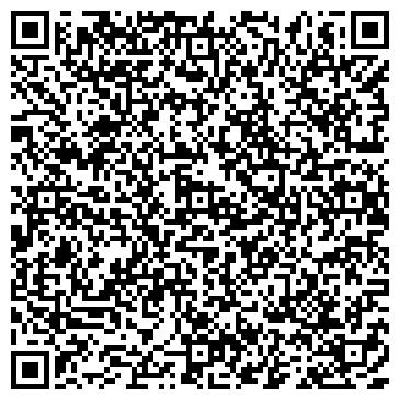 QR-код с контактной информацией организации Ans Kazakhstan (Анс Казахстан), ТОО