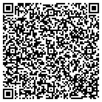 QR-код с контактной информацией организации I. T. Telecom, Компания