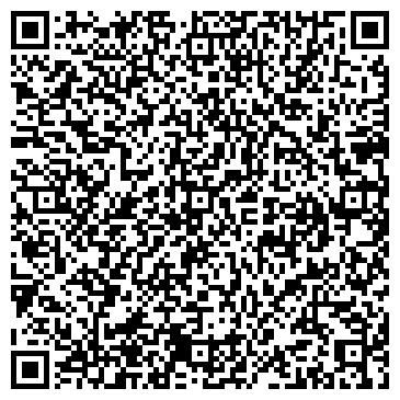 QR-код с контактной информацией организации Арком, ТОО