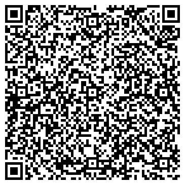 QR-код с контактной информацией организации Eurolight, торговая компания, ТОО