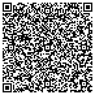 QR-код с контактной информацией организации Бриз Мангистау, ТОО