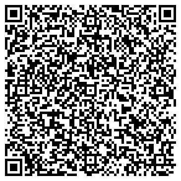 QR-код с контактной информацией организации Ort & Boor, ТОО