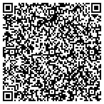 QR-код с контактной информацией организации Спецмашсервис,ТОО