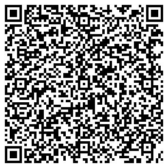 QR-код с контактной информацией организации Апс Cервис, ТОО