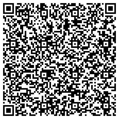 QR-код с контактной информацией организации I-Tech West Group (Ай Тич Вест Груп), ТОО