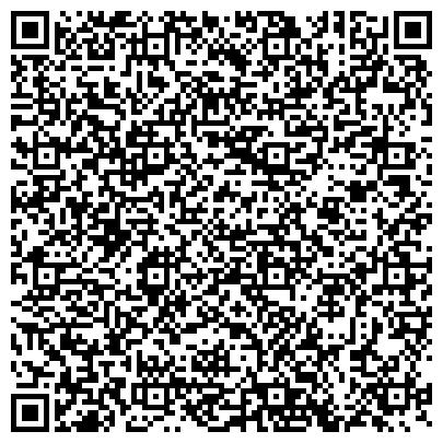 QR-код с контактной информацией организации Building Engeering Sustem kz (Билдинг Энжиринг Систем КейЗед), ТОО
