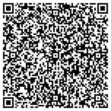 QR-код с контактной информацией организации Бонус Плюс, ТОО