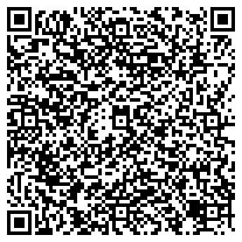 QR-код с контактной информацией организации Local System, ТОО
