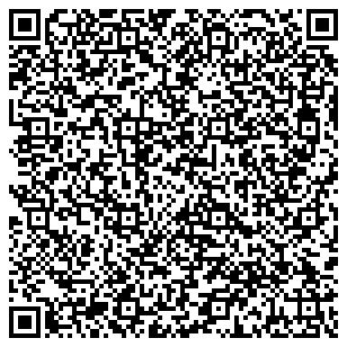 QR-код с контактной информацией организации Линк-корпорейшн (Link-corporation), ТОО