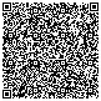 QR-код с контактной информацией организации Современные технологии Казахстана, ТОО