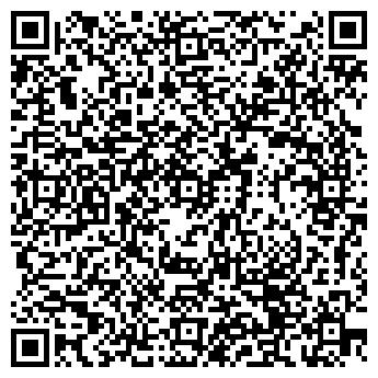 QR-код с контактной информацией организации Техзащита, ТОО