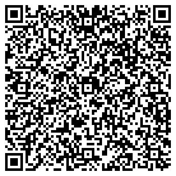 QR-код с контактной информацией организации Веста Электросервис, ТОО