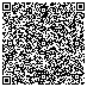 QR-код с контактной информацией организации Dostar Telecom (Достар Телеком), ТОО