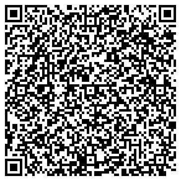 QR-код с контактной информацией организации Енбек, ПК
